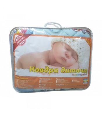Ковдра дитяча для дівчаток холлофайбер 105 x 135 (00010)